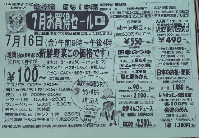 DSC_0523~2.JPG